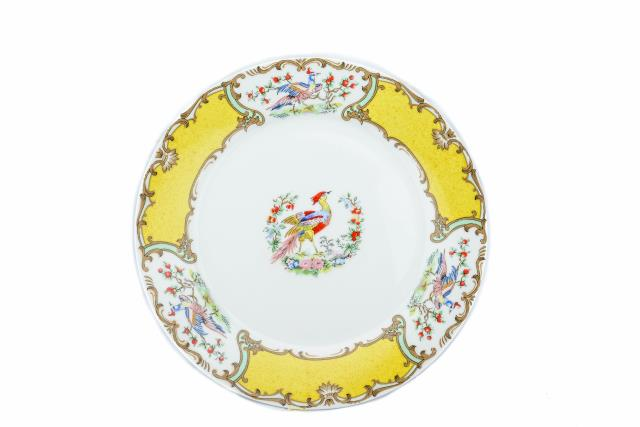 Where to find CHINA, YELLOW PEACOCK PLATE in Hillsborough